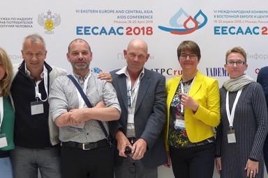 Aktionsbündnis gegen AIDS, HIV, AIDS, Tuberkulose, United Nations, EECAAC Moskau